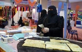 Jobs for Saudi women as cooks, waitresses under study