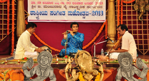 Karkala : 2-day National Fest enthralls classical music lovers