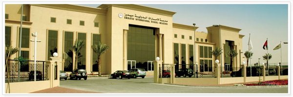 Emirates International School, dubai1