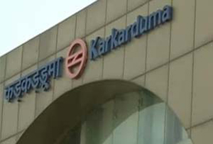 Karkardooma_metro_station_Delhi