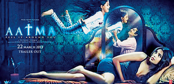 aatma-movie-poster