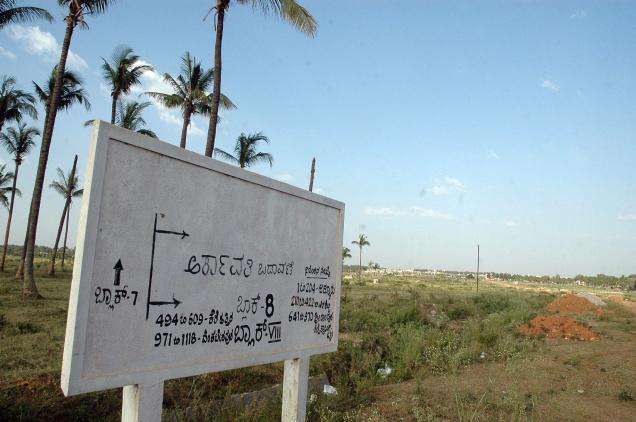 arkavathy-bda