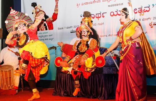 After two decades Bahrain Residents enjoy  Badaguthittu  Yakshafeast.   72 Years old  Chittani mesmerized the Audience