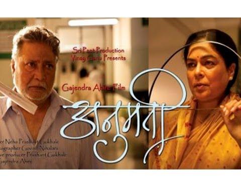 film - marathi