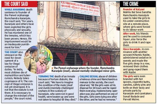 mumbai-orphanage-rape1