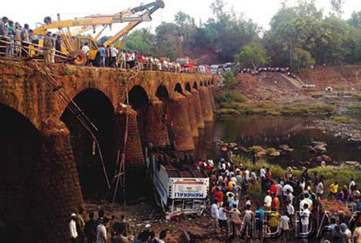 ratnagiri-accident-1-500
