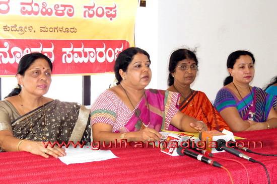 Billava Mahila Press2d_3