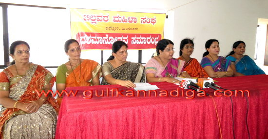 Billava Mahila Press2d_4