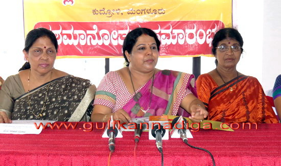 Billava Mahila Press2d_6
