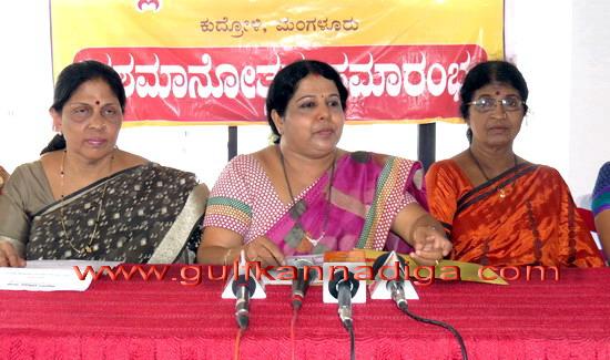 Billava Mahila Press2d_6