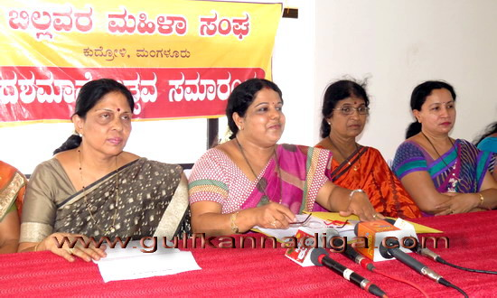 Billava Mahila Press2d_M