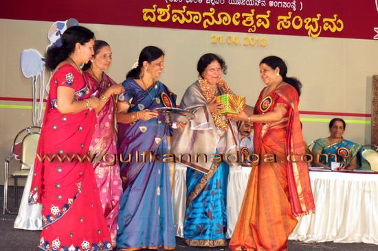 Billava Mahila sanga_13