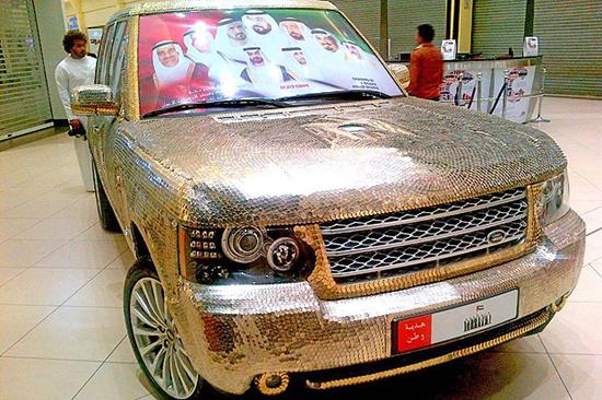 Change Rover in Dubai