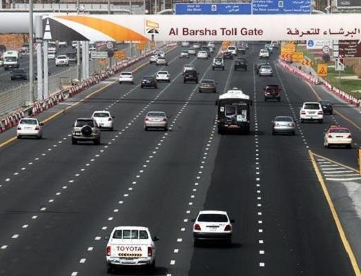 Dubai-Salik-Toll-Gate