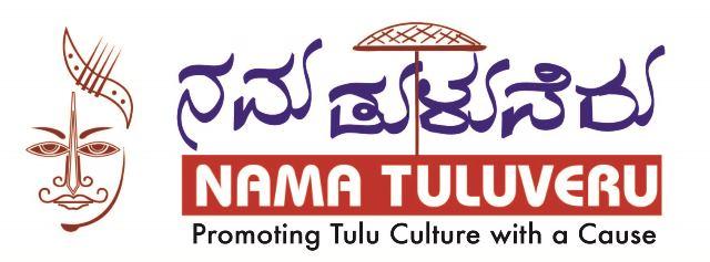 Nama Thuluver Logo.eps