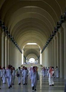 Gulf -saudi