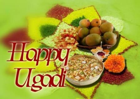 Ugadi greetings for Cuisine meaning in telugu