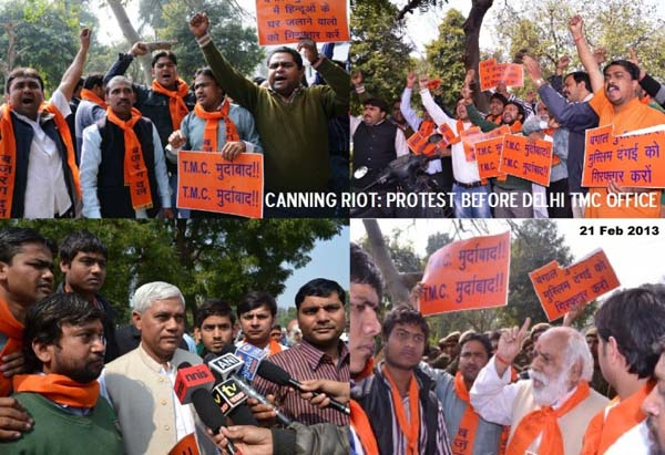 Protest at UN Office for PAK Hindus4
