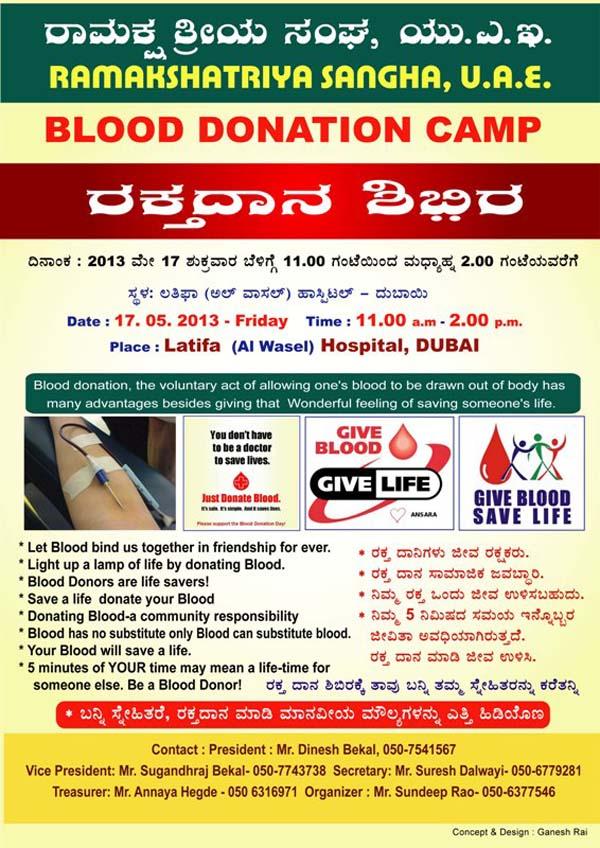 Ramakshtriya Sangaha Blood Donation Camp (1)