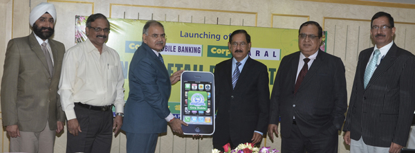 Saral_and_Mobile_Banking_Launch