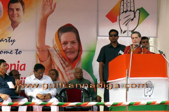 Soniya Mangalore_11