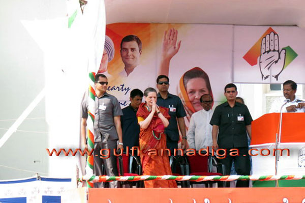 Soniya Mangalore_1