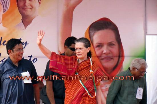 Soniya Mangalore_21