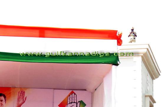 Soniya Mangalore_39