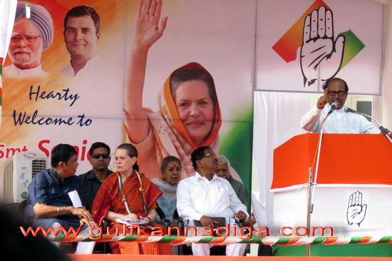 Soniya Mangalore_6