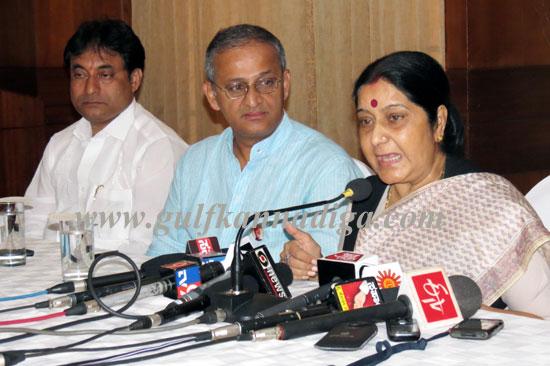 Susmaswaraj_Press_1