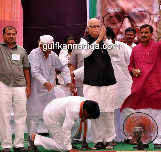 advani-karnataka_1