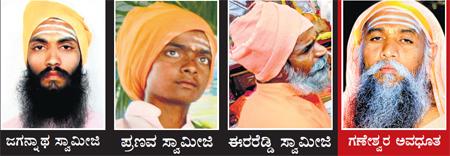 agni-swami