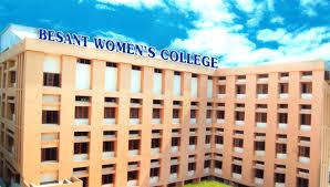 besant-college