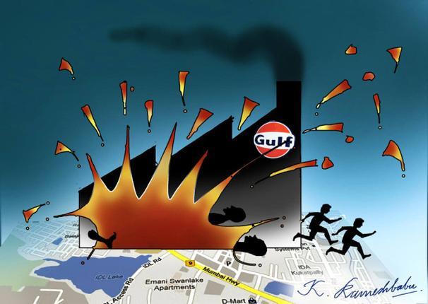 gulf-oil-hyd