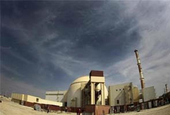 iran_nuclear_plant_295x200