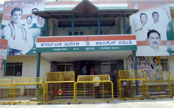 kpcc-office-closed_1