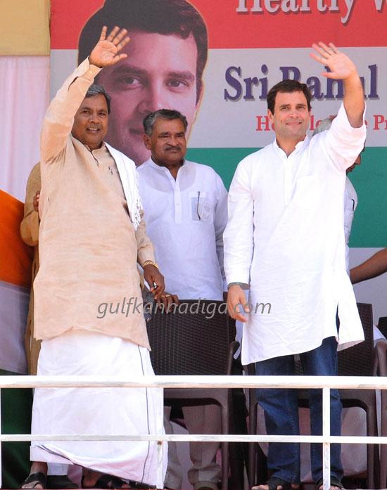 rahul-raichur2