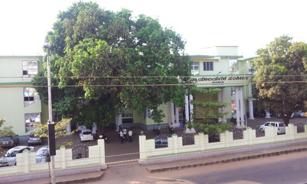 udupi-court1