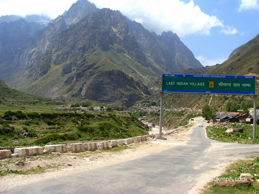 Last-Indian-Village-Mana-Gaon-Chamoli-Uttarakhand-1024x768