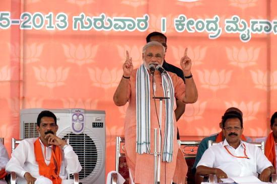 Modhi Mangalore_18