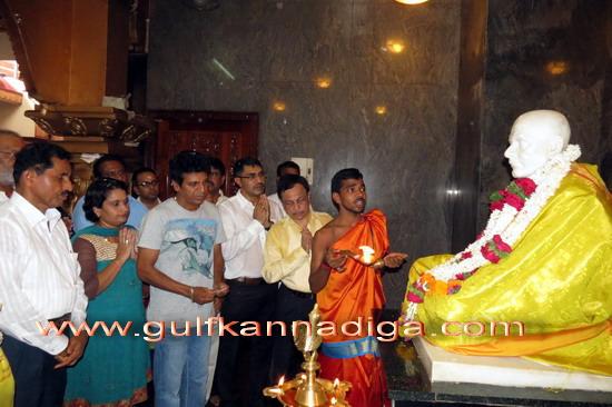 Shivaraj_kudroli_temple_22