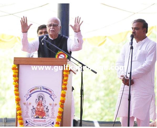 advani-bangalore-viveka1