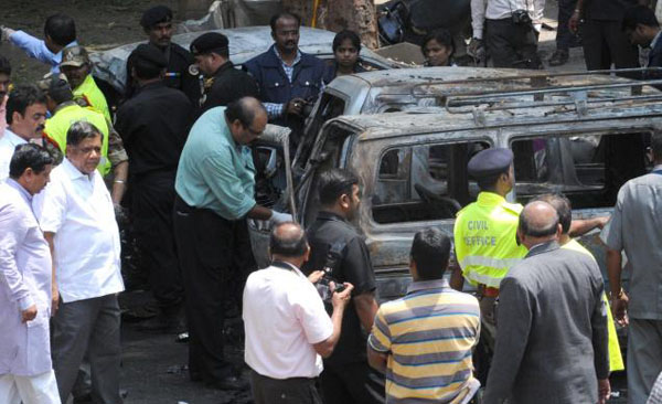 bangalore malleshwara blast