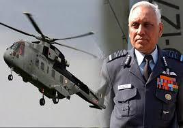 chopper-IAF
