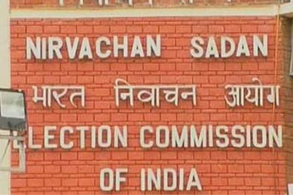 election_comission