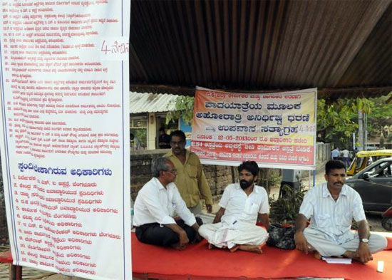 hunger-strike_mangalore