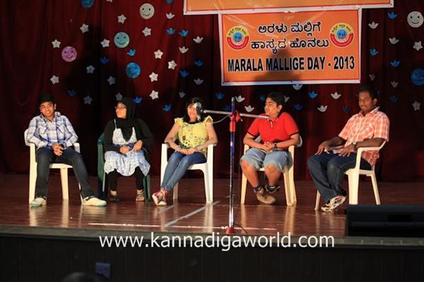 kuwait kannada koota02