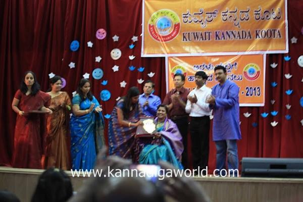 kuwait kannada koota04
