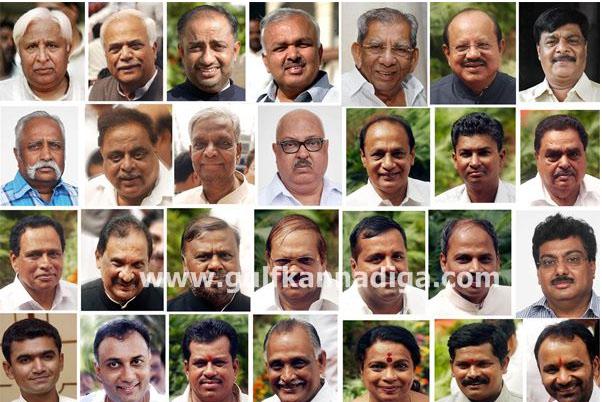 minister-karnataka=2013-