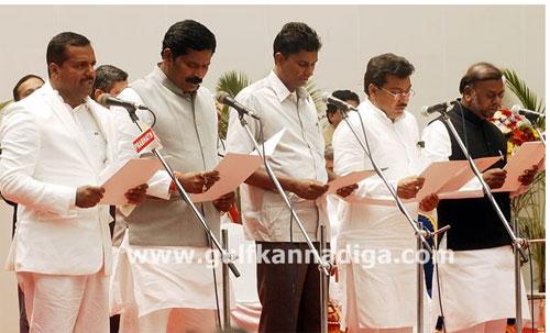 minister-karnataka=2013